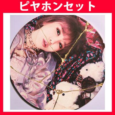 Kintsugi(CD+Blu-ray+LIVE CD)+ピヤホンセット(クリアポスター付き)