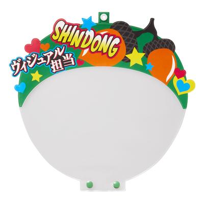 うちわケース(SHINDONG)