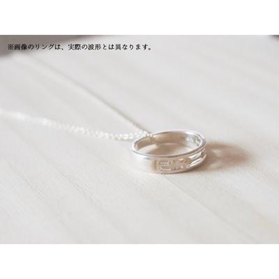 「魔法使いと黒猫のウィズ」鶴音リレイのEncodeRing(セットチェーン付き)Women:S (5号)/chain:40cm