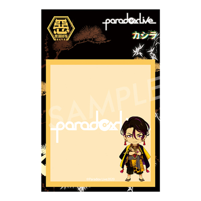 Paradox Live 付箋 翠石依織