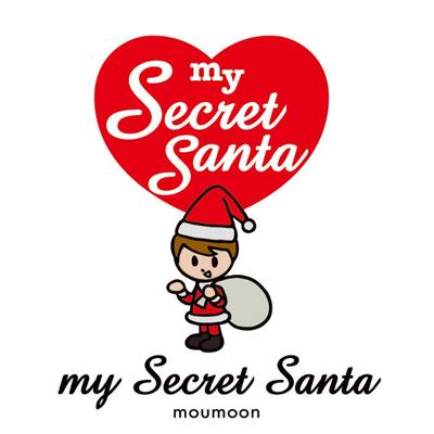 my Secret Santa