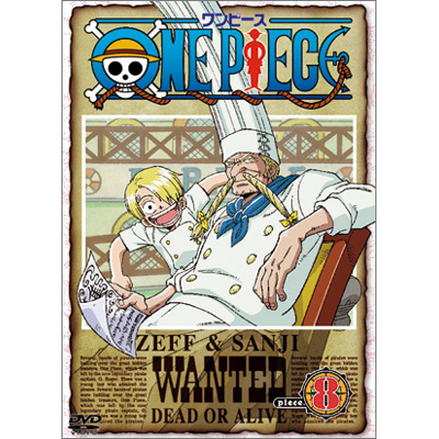 ONE PIECE ワンピース piece.8
