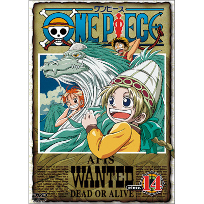 ONE PIECE ワンピース piece.14