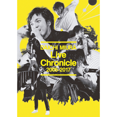 Live Chronicle 2005-2017(2枚組DVD)(スマプラ対応)