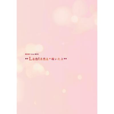 KEIKO Live K002 **Lantana*咲いたよ**(DVD+2枚組CD)