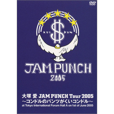 JAM PUNCH Tour 2005~コンドルのパンツがくいコンドル~at Tokyo International Forum Hall A on 1st of June 2005【通常盤】