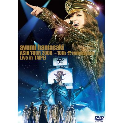 ayumi hamasaki ASIA TOUR 2008 ~10th A(ロゴ)nniversary~ Live in TAIPEI