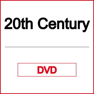 20th Century LIVE TOUR 2008 オレじゃなきゃ、キミじゃなきゃ
