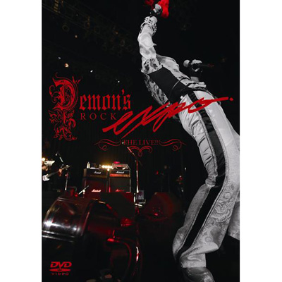 DEMON'S ROCK EXPO.-THE LIVE!!-