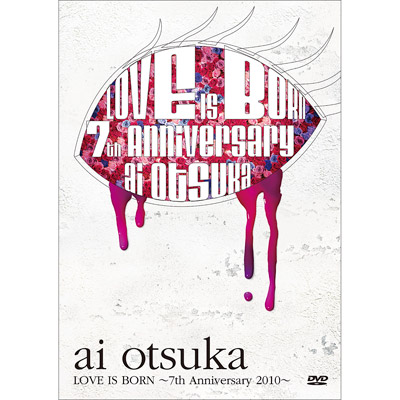 大塚 愛【LOVE IS BORN】 ~7th Anniversary 2010~ (DVD)