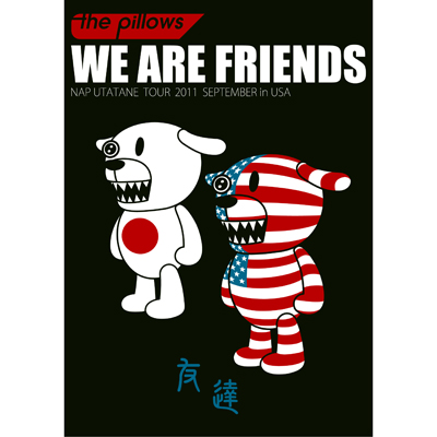 WE ARE FRIENDS ~NAP UTATANE TOUR 2011 SEPTEMBER in USA~