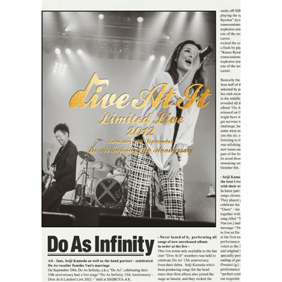 Do As Infinity 13th Anniversary-Dive At It Limited Live 2012-【通常盤】(DVD)