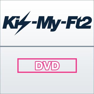 YOSHIO -new member-(DVD)