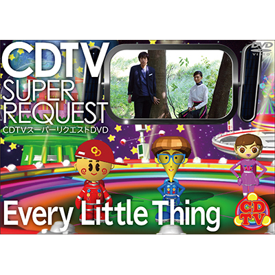CDTVスーパーリクエストDVD~Every Little Thing~(DVD)