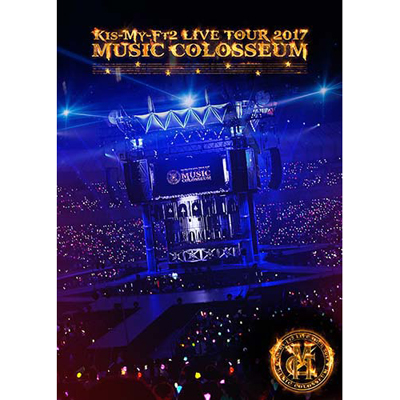 LIVE TOUR 2017 MUSIC COLOSSEUM【初回盤】(DVD2枚組)