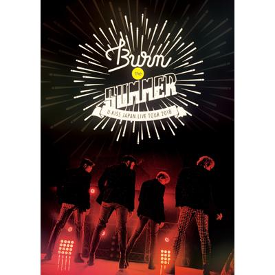 U-KISS JAPAN LIVE TOUR 2018 Burn the SUMMER(DVD2枚組+スマプラ)