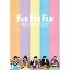 AAA FAN MEETING ARENA TOUR 2019 ~FAN FUN FAN~(2枚組DVD)