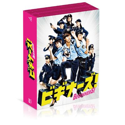 ビギナーズ!(DVD BOX)