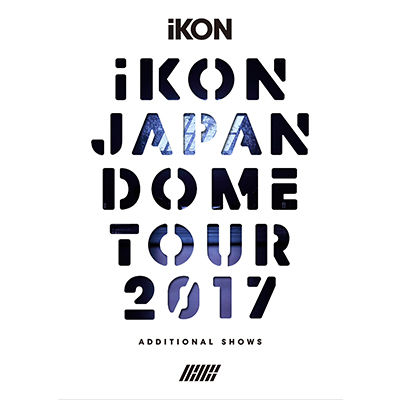 iKON JAPAN DOME TOUR 2017 ADDITIONAL SHOWS (3DVD+2CD+スマプラムービー&ミュージック)