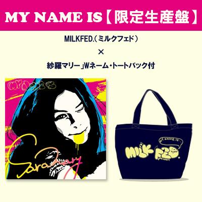 MY NAME IS【限定生産盤「MILKFED.(ミルクフェド)×紗羅マリー」ダブルネーム・トートバック付】