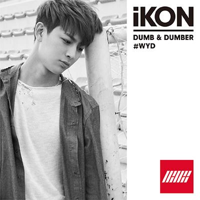 DUMB & DUMBER(CD)[YUNHYEONG盤]