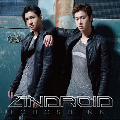 ANDROID(Bigeast盤CDシングル)