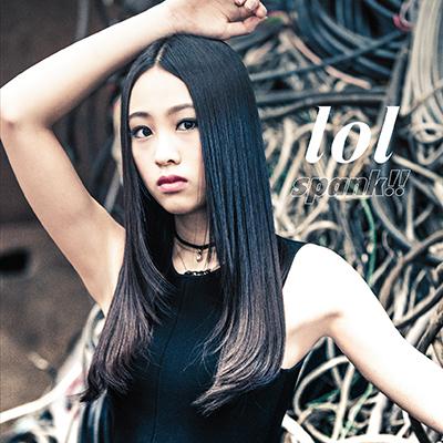 spank!!【mu-moショップ・イベント会場限定盤】(moca ver.)