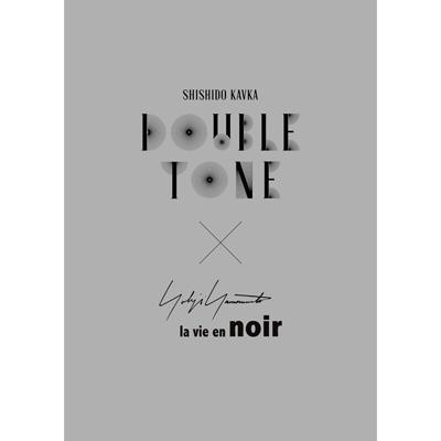 DOUBLE TONE(2枚組CD+<SHISHIDO KAVKA x YOHJI YAMAMOTO +NOIR スペシャルコラボTシャツ>)