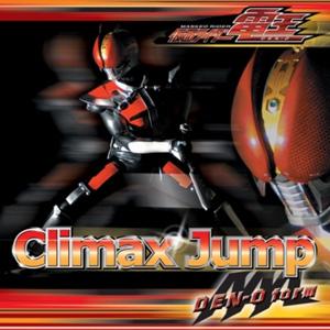 Climax Jump