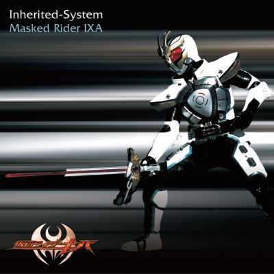 Inherited-System