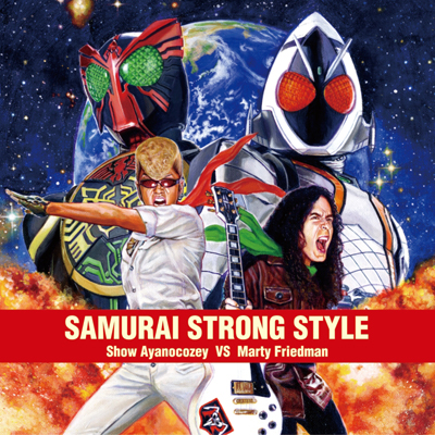 SAMURAI STRONG STYLE *SG