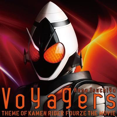 Voyagers *version FOURZE CD+DVD
