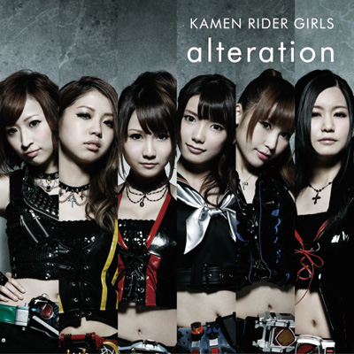 alteration(CD)