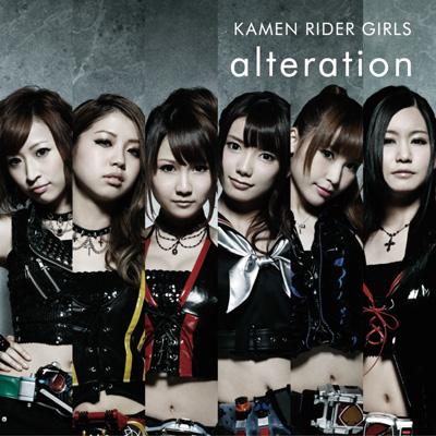 alteration(CD)