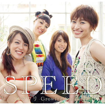 ヒマワリ -Growing Sunflower-