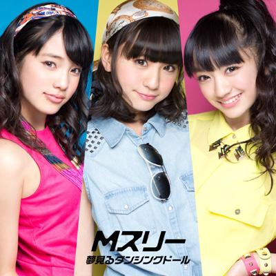 夢見るダンシングドール(CD)