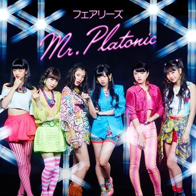Mr.Platnic(CD)