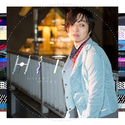 HIT(CD+DVD+スマプラ)