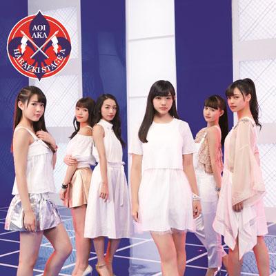キャノンボール / 青い赤(CD+DVD)青い赤Music Video