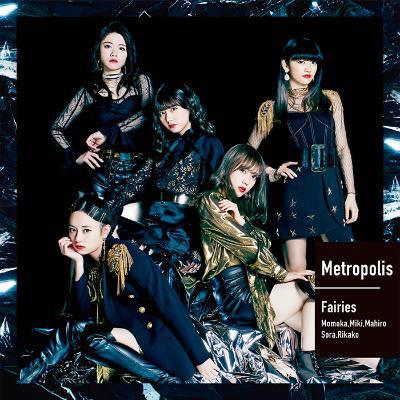 Metropolis~メトロポリス~(CD+Blu-ray)