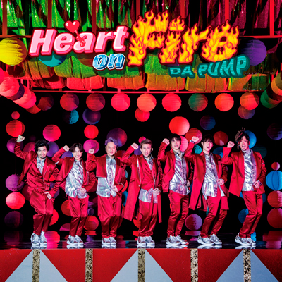 【通常盤】Heart on Fire(CD+DVD)