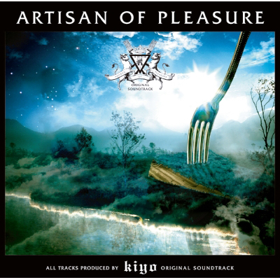 ARTISAN OF PLEASURE(CD)