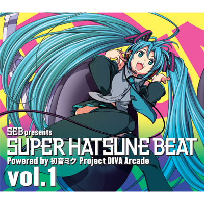 SEB presents SUPER HATSUNE BEAT vol.1 Powered by 初音ミク Project DIVA Arcade