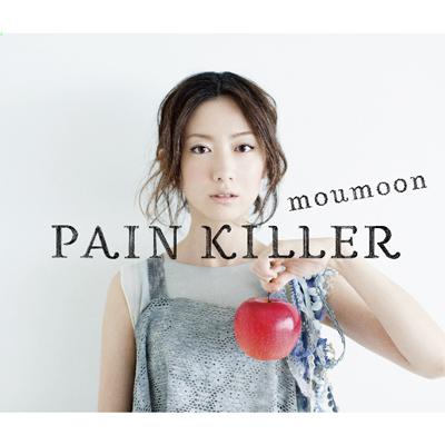 PAIN KILLER【CD+DVD2枚組】