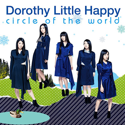 circle of the world(CDのみ)