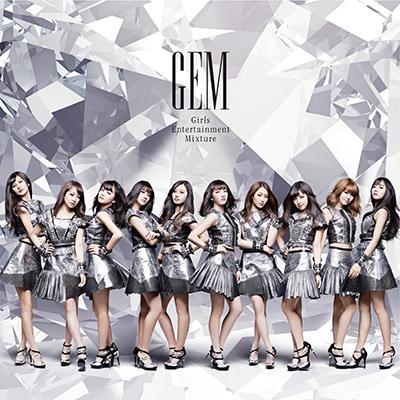 1stアルバム「Girls Entertainment Mixture」(タイプC:Disc-2 初CD化音源収録盤)【CD2枚組】