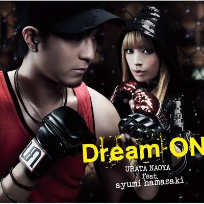 Dream ON 【初回受注限定Xmas SPECIAL PRICE盤】