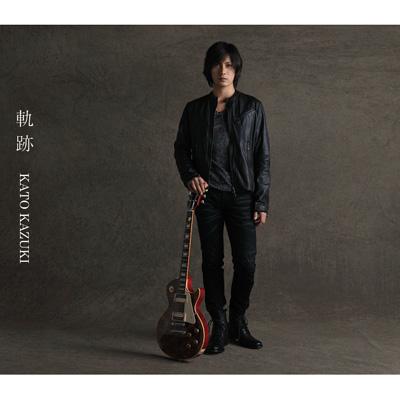 軌跡[CD+DVD(7周年記念映像他)]