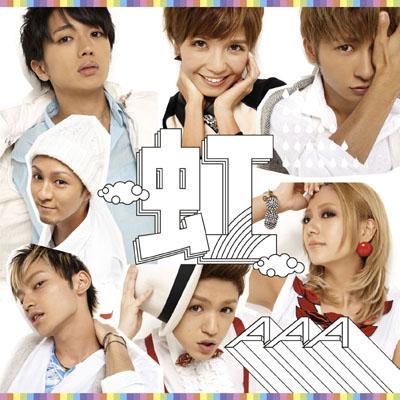 虹【CDのみ(ジャケットB ver.)】