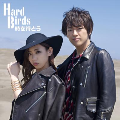 時を待とう(CD+DVD)